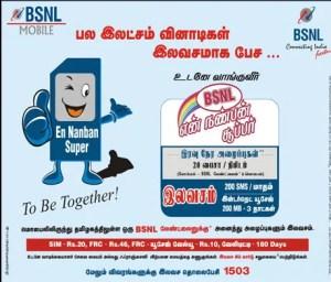 BSNL en-nanban
