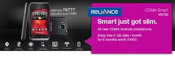 RCom launches Reliance Smart V6700 CDMA Android Smartphone With Free Benefits