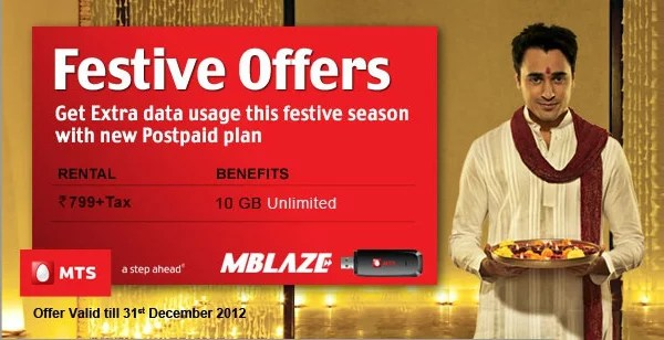 MTS India launches Xmas, New Year Attractive Voice & Data offer for Customers in Kerala