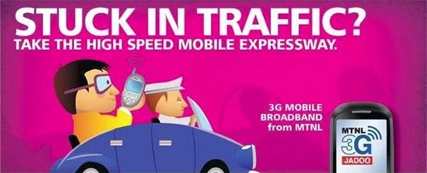 MTNL Mumbai brings in longer validity, Half Yearly & Annual 3G Data packs
