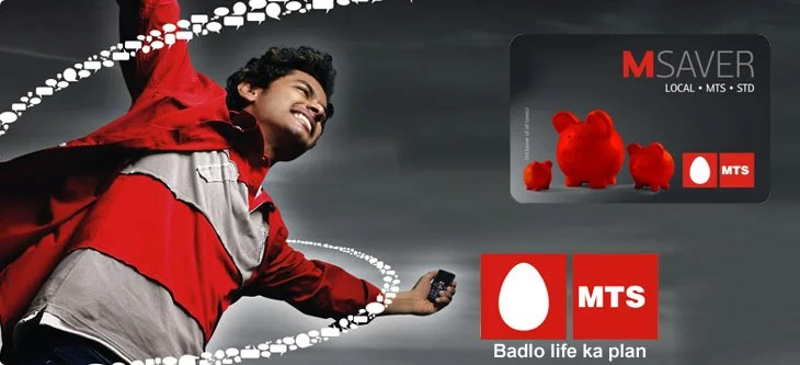 MTS introduces Unlimited Voice, SMS and Data MSaver STVs in Kerala