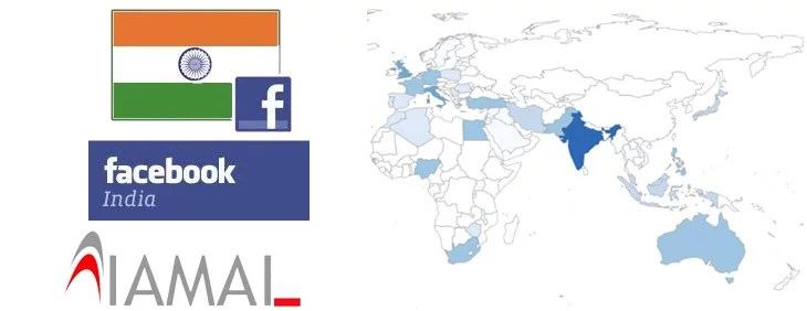 Facebook and IAMAI to Teach our Little brothers on Internet Safety