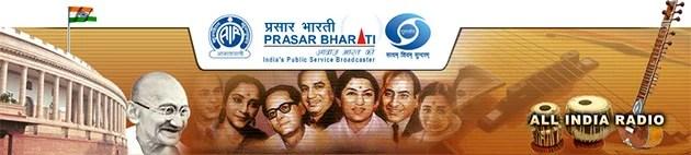 All India Radio starts providing News Headlines through Free SMS
