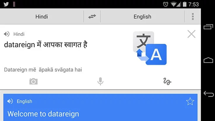 Google Translate App gets Phonetic input for eight Indian ...
