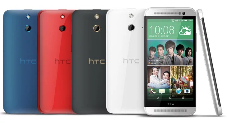 Meet the Budget friendly One (M8) - the new HTC One (E8) Smartphone