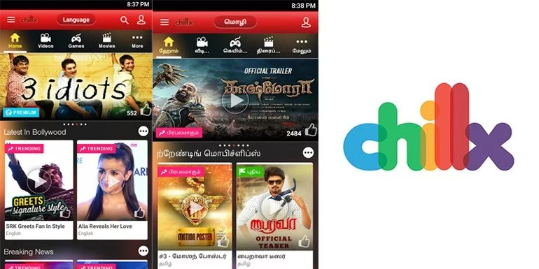 Chillx an all-in-one entertainment App from Reliance Entertainment