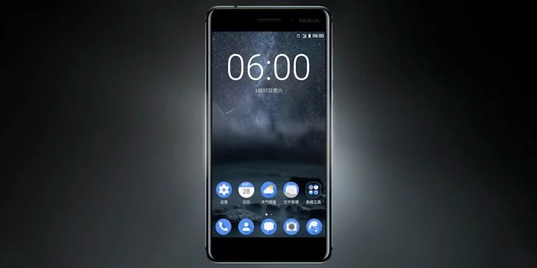 Nokia launched the first Android smartphone - Nokia 6