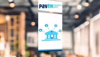 Paytm launches online marketplace app - Paytm Mall
