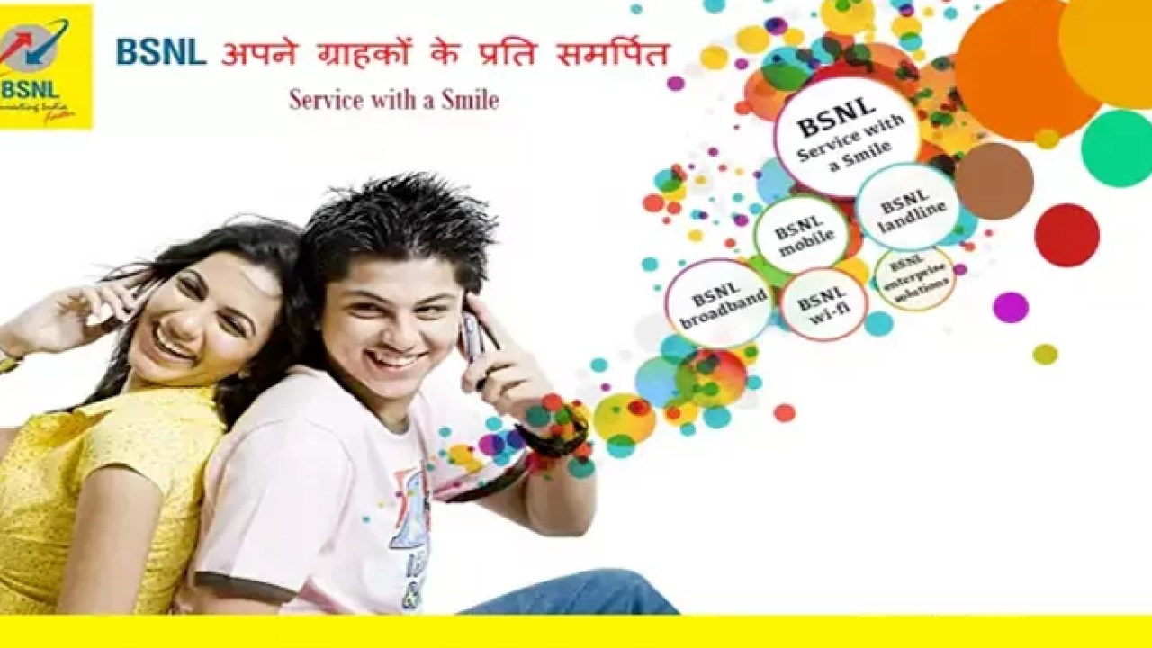 BSNL launches Happy Prepaid Mobile Plans offering Unlimited