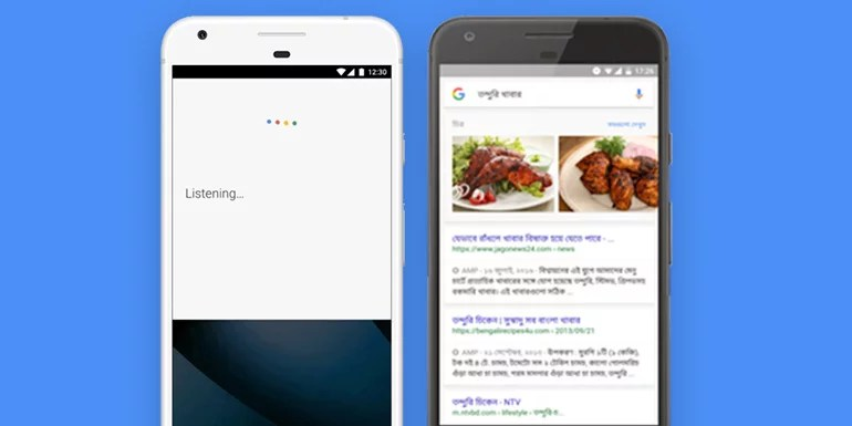 Google Now Understands 119 Languages Including 9 Indian