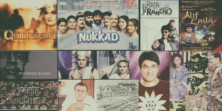 Doordarshan Classic TV Shows airing soon on Online Streaming