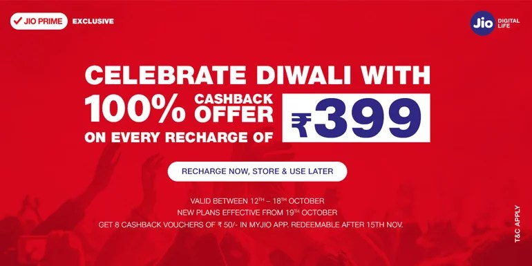 Reliance Jio Reveals Diwali Dhan Dhana Dhan Offer And New Plans