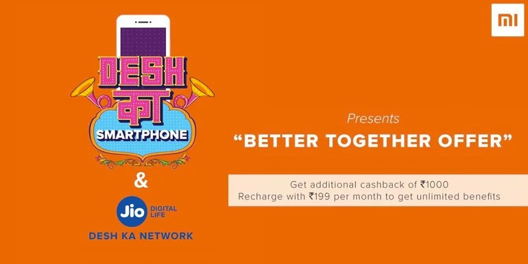 Reliance Jio to Offer Redmi 5A at Rs 3,999 with Rs 199 Unlimited Jio Plan