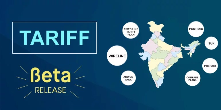 TRAI tariff portal to check and compare tariff plans of telcos