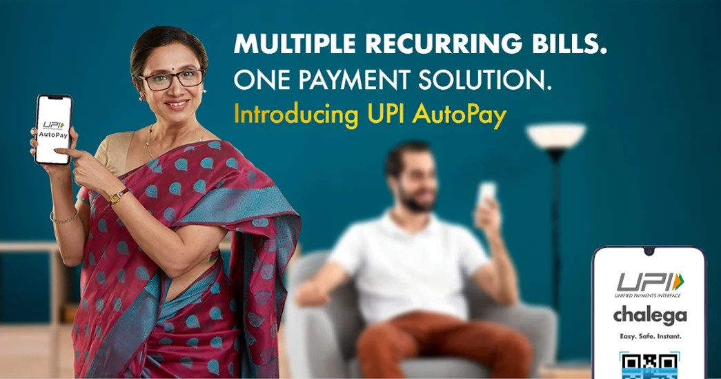 UPI AutoPay for recurring payments