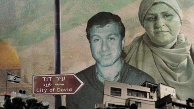 Photo of How Chelsea FC owner Abramovic donated $100m to Israeli settler organisation