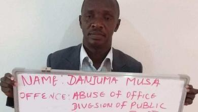 Photo of Court jails ex-ABU procurement officer for fraud