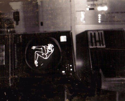 First computer art