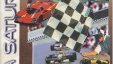 virtua-racing-cover-art