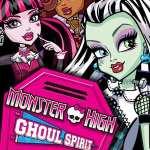 Monster High: Ghoul Spirit [SAOP78]