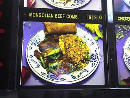Mongolian Beef Comb