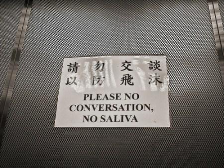 No conversation, no saliva