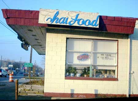 OH HAI GAISE, FOOD!