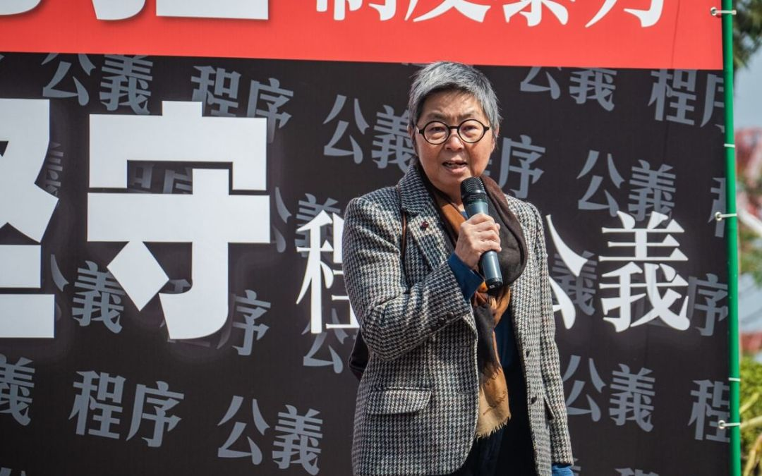 "Paraphrasing Thomas More – the lawyer executed for proclaiming the truth- Hong Kong's Margaret Ng says ""'I stand the law's good servant but the people's first.'"