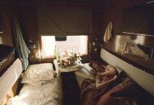 Geoff MacCormack & David Bowie – The Long Way Home.