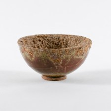 Ceramic 017 Gas Reduction Fired Copper Glazed Bowl