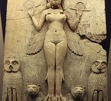 "Love Goddess Stories – Esther, Ishtar, and the ""Doe of the Dawn"" (Part 1)"