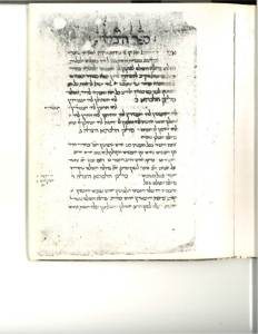 "The beginning of Hekhalot Rabbati, the ""Greater Treatise of the Palaces"" (from a manuscript at Dropsie University, Philadelphia)"