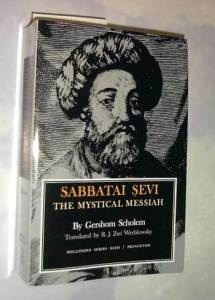 "Scholem's magisterial 1000-page biography of the ""mystical Messiah"" has inspired and guided my own work. I'll post more about Sabbatai Zevi--and about the ""merkavah mystics"" and their ties to UFO abductions--in the coming weeks."
