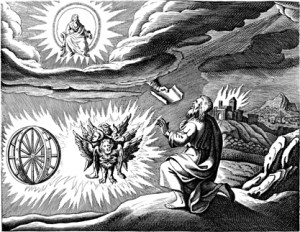 "Ezekiel's vision, as imagined in the European tradition (Mathias Merian). The ""wheels"" are not very UFO-like."