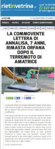 L'articolo cancellato da Rietinvetrina.it
