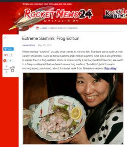 Articolo del 2014 del sito giapponese Rocketnews24.com
