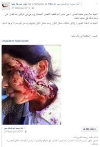 La pagina libica che contestò Alma