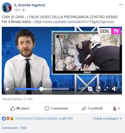 grande Coak video