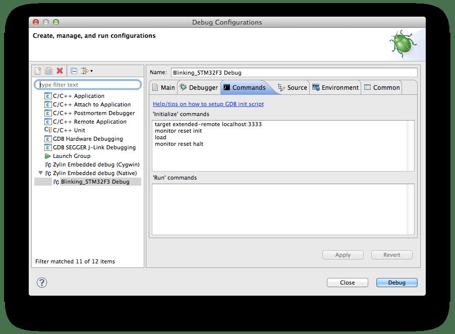 Debug_conf_commands