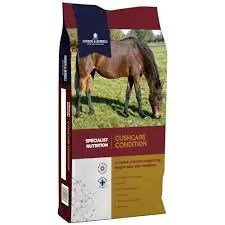 DODSON & HORELL CUSHCARE CONDITION 20KG-0