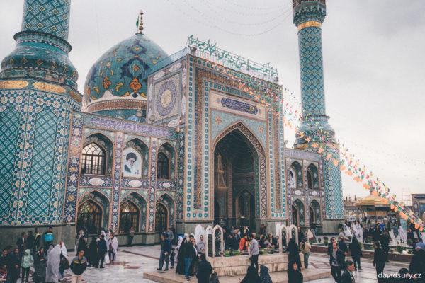 IRAN_DS_20190328_0464