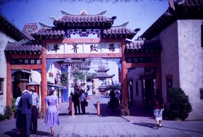 Los Angeles - New China Town
