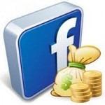 facebook-ganar-dinero-150x150