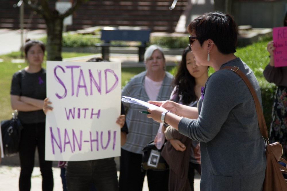 Various Community Groups spoke to media and supporters following the sentencing of Nan-Hui Jo