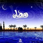 په رمضان المبارک کې ځينې خطاوې