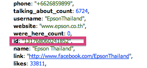 JSON ของ Facebook Page