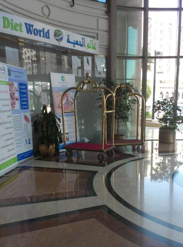 Arabian Hospital