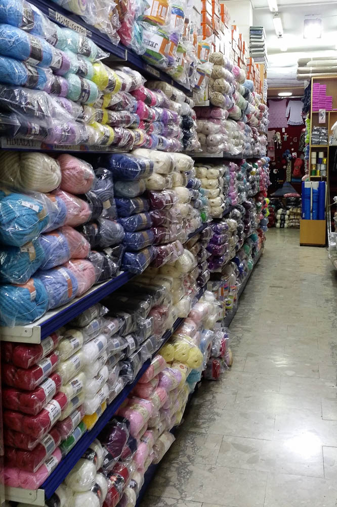 Wholesale notions wool and quilting supplies in Dubai