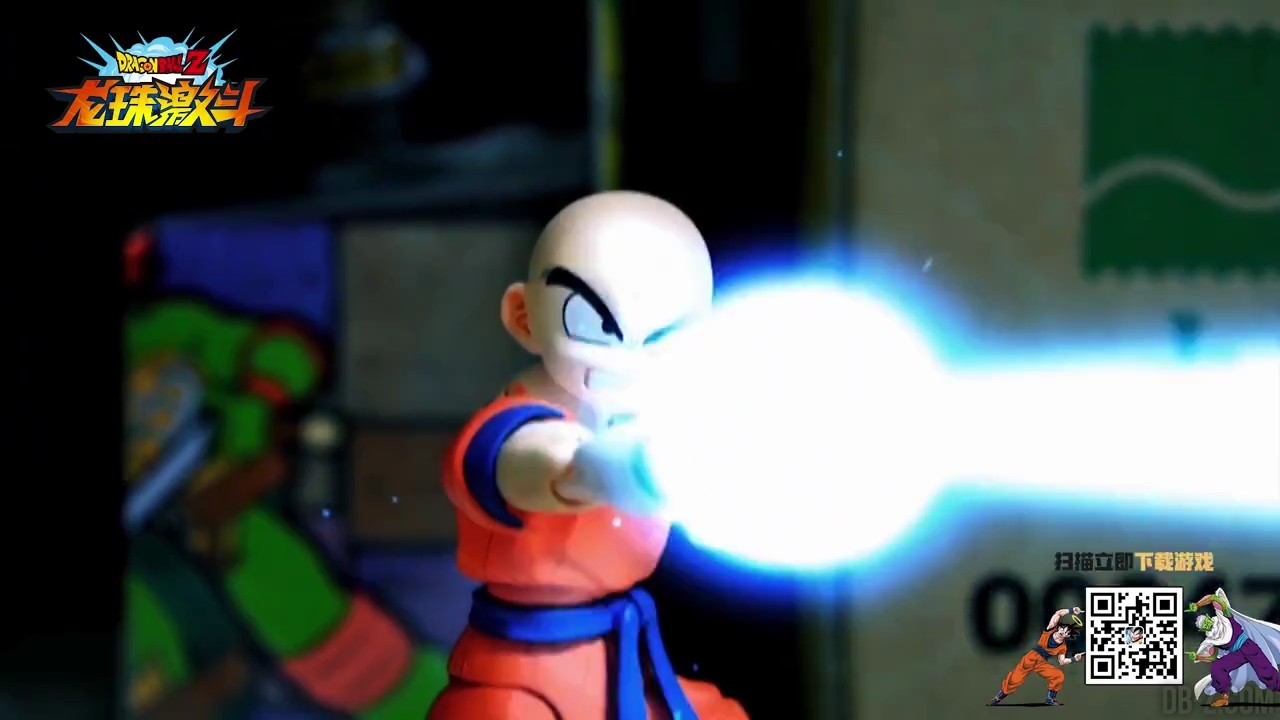 Dragon Ball Z Super Saiyan