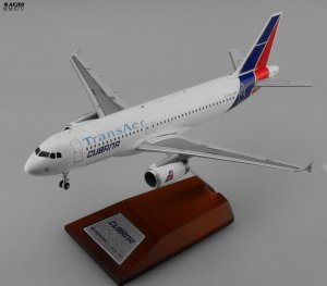 DBJETSCOM ONLINE SHOPPING SITE FOR MINIATURE AIRCRAFT